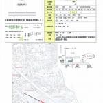 湖南市菩提寺資料