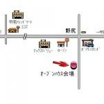 甲賀市甲南町オープンハウス