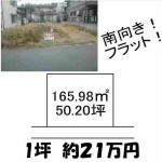 コピー ~ 北山台4丁目14-7