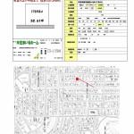 土地資料作成用甲南町希望が丘  亀谷さま 7月11日