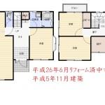 三雲1480万円1