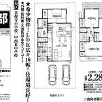 コピー ~ Fax 2015-11-5 16 (1)