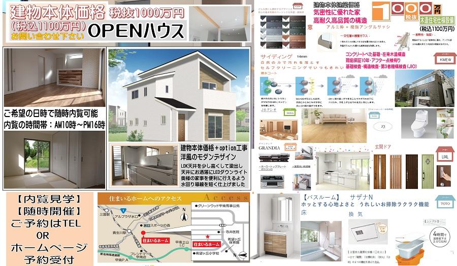 1000万円広告